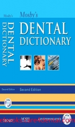 Mosby's Dental Dictionary, 2nd Edition (pdf)