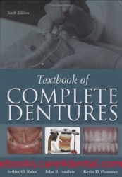 Textbook of Complete Dentures, 6th Edition (pdf)