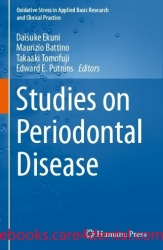 Studies on Periodontal Disease (pdf)