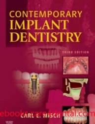 Contemporary Implant Dentistry, 3rd Edition (pdf)